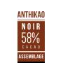Petits palets - Chocolat de couverture 58% cacao (Vrac)