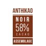 copy of Petits palet - Chocolat de couverture 72% cacao (5kg)
